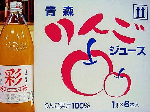彩(6本入り)
